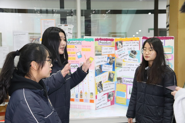 Do You Know Maple Leaf Science Fair?